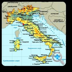 a977e91e8854 ... Эроса Рамазотти и Моники Беллуччи удивит вас своими архитектурными,  художественными и историческими шедеврами, как только решите получить визу  в Италию.